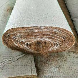 供应环保草毯 pp加筋抗腐蚀植物纤维毯