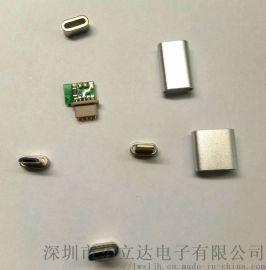 磁性插头三件套 连接器 数据线接头