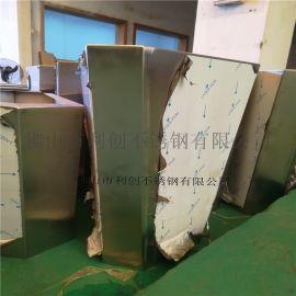 园林绿化工程不锈钢花盆异形钛**箱