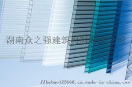 高品質陽光板 陽光板特點