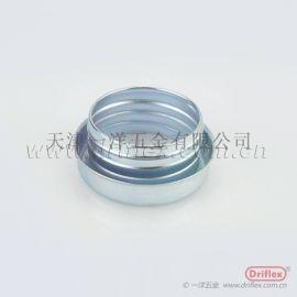 螺纹式金属环Driflex  防水密封接头零件