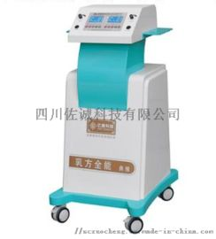 EK-8000B乳方全能(典雅)乳腺病治疗仪