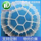 厂家直销mbbr流化床悬浮填料环保流化床生物填料