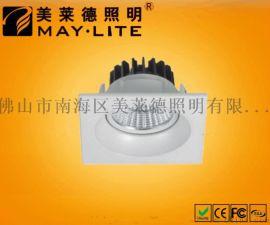 LED天花灯,可替换光源天花灯系列JJL-c408