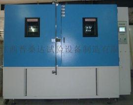南昌步入式试验箱|步入式高低温试验箱