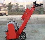 广西河池汽油铣刨机