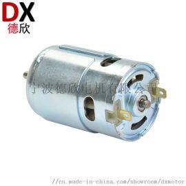 微型直流电机RS555 水泵气泵电机