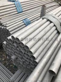 316不锈钢管耐腐蚀不锈钢进口国外不锈钢/
