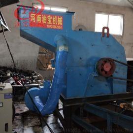 四川直销80型机油滤芯破碎机