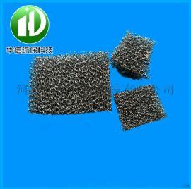 高分子親水性生物填料、聚氨酯填料