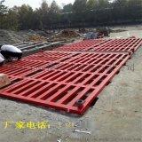 15米長*4米寬煤場車輛洗輪機NRJ-11廠家定做