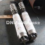 深井泵價位|供應天津市廠家直銷的深井泵
