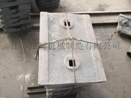 陕西复合耐磨衬板 自磨机衬板 江苏江河机械