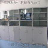 广州锡海实验室资料柜文件柜更衣柜
