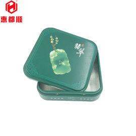 翡翠包装铁盒 茶叶铁罐  首饰珠宝盒 手表盒