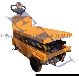 可移动式手动液压升降平台车全电动轻便手推装卸升降机