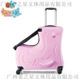 虹貓藍兔兒童行李箱可坐可騎拉杆箱20寸萬向輪旅行箱小男孩可愛卡通  箱子女