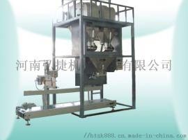 弘捷机械双称包装机-包装机生产厂家