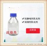 添加劑AC-1201 乳化劑