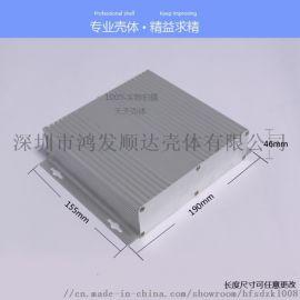 全铝机箱电源接线盒金属外壳仪表仪器HF-A-5