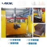 大型型鋼切割機 200至600mmH型鋼切割機