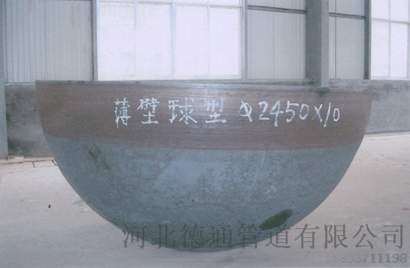 碳钢厚壁封头生产厂家