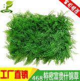 门头招牌仿真植物假草坪墙绿植墙装饰草坪墙面