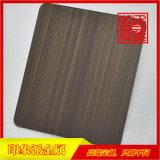 青古銅發黑不鏽鋼板,不鏽鋼鍍銅板廠家