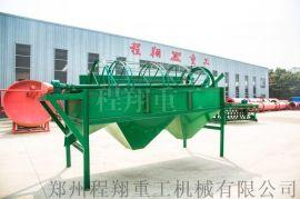 小型年产2000-5000鸡粪粉状有机肥设备多少钱