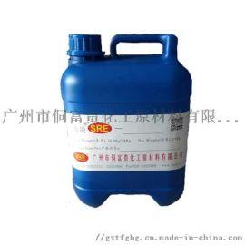 SRE-X016水性浸涂 矿物油涂料油墨消泡剂
