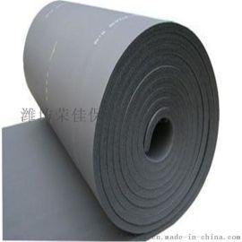 青州市橡塑保温管保温材料