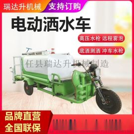 新能源电动环卫降尘车