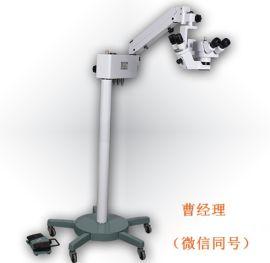 4C型眼科手术显微镜