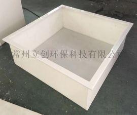 江苏厂家加工制作塑料焊接槽 漏液槽 PP托盘