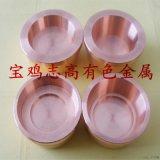 鍍膜機配件 無氧銅坩堝 優質銅坩堝  無氧銅加工件