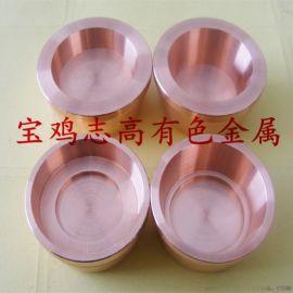 镀膜机配件 无氧铜坩埚 **铜坩埚  无氧铜加工件