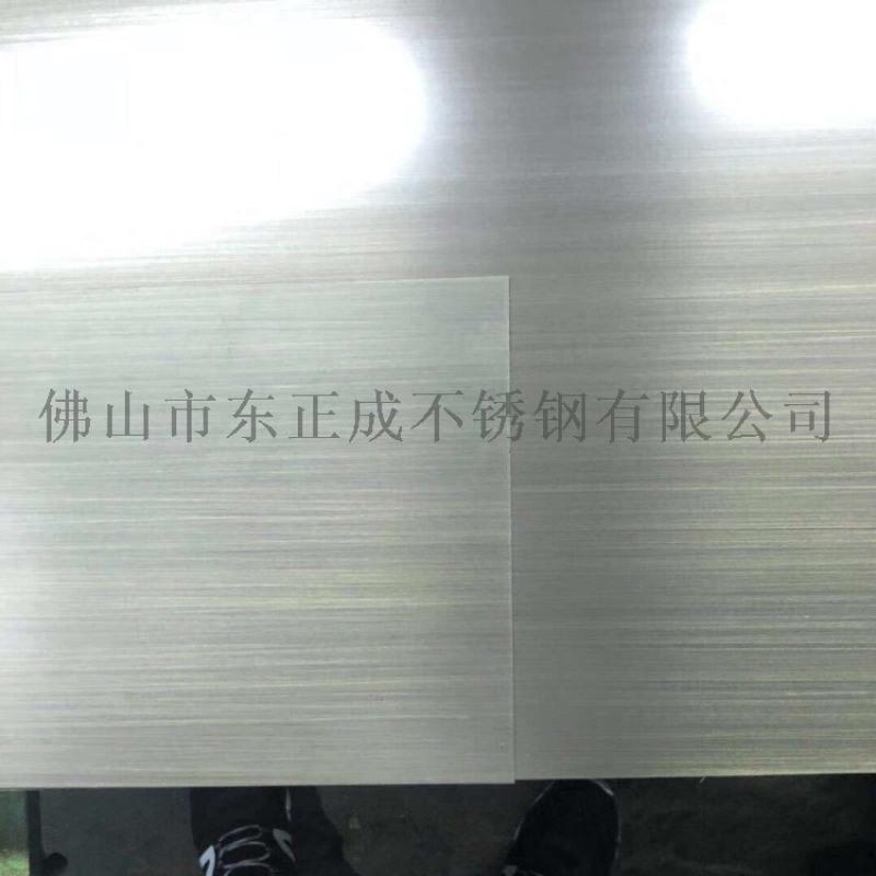 黑钛拉丝不锈钢板,拉丝黑钛不锈钢板