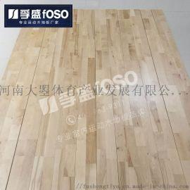 运动木地板体育馆比赛级防滑实木运动地板