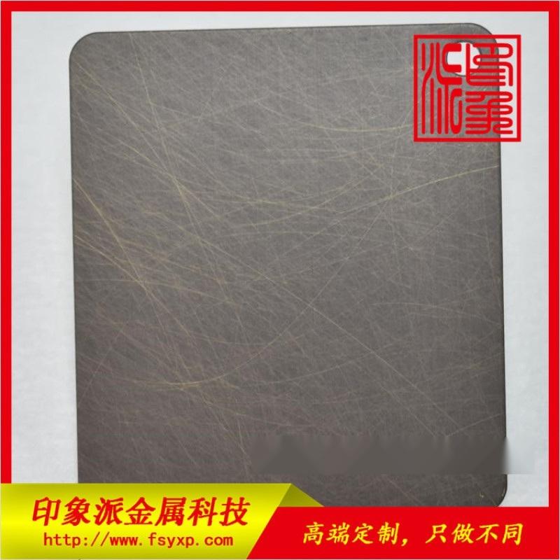 不鏽鋼彩色板 304亂紋青古銅啞光裝飾板廣東廠家