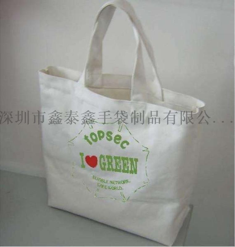 加厚環保帆布廣告袋