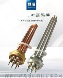 DN40空气能工程水箱加热棒锅炉一寸半电加热管