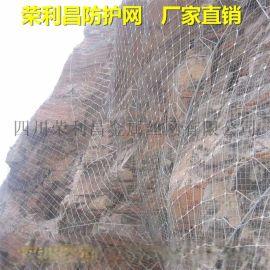 边坡钛克防护网,钢丝绳防护网,绿化边坡防护网