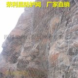 邊坡鈦克防護網,鋼絲繩防護網,綠化邊坡防護網