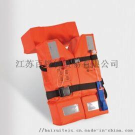 RSCY-A3A9船用救生衣 带CCS证书