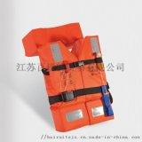 RSCY-A3A9船用救生衣 帶CCS證書