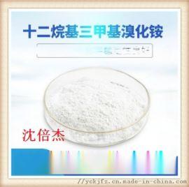 十二烷基三甲基溴化铵 供应 1119-94-4