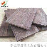黑胡桃木直拼板薄板黑胡桃实木拼板