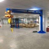 0.5t小型立柱悬臂吊固定,旋转吊具单臂吊机