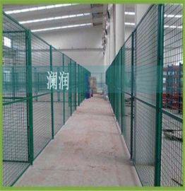 厂家直销福建车间隔离网 仓库隔离网 车间隔墙网