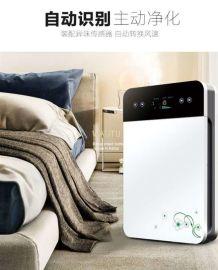 工厂直销智能遥控空气净化器负离子除甲醛异味粉尘家用卧室办公室